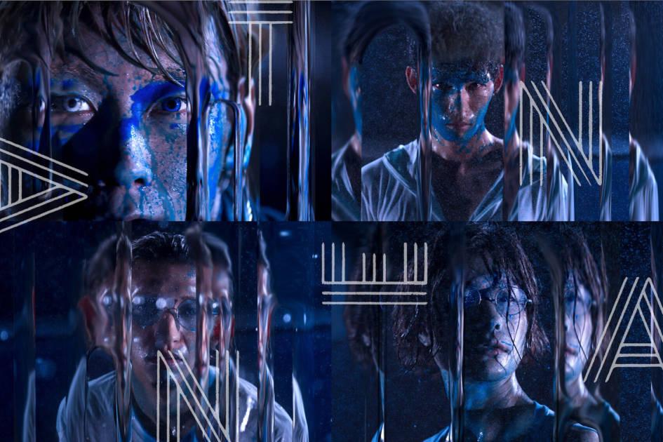ANTENA、新曲「あいのうた」配信スタート&ギミック満載のMV公開サムネイル画像