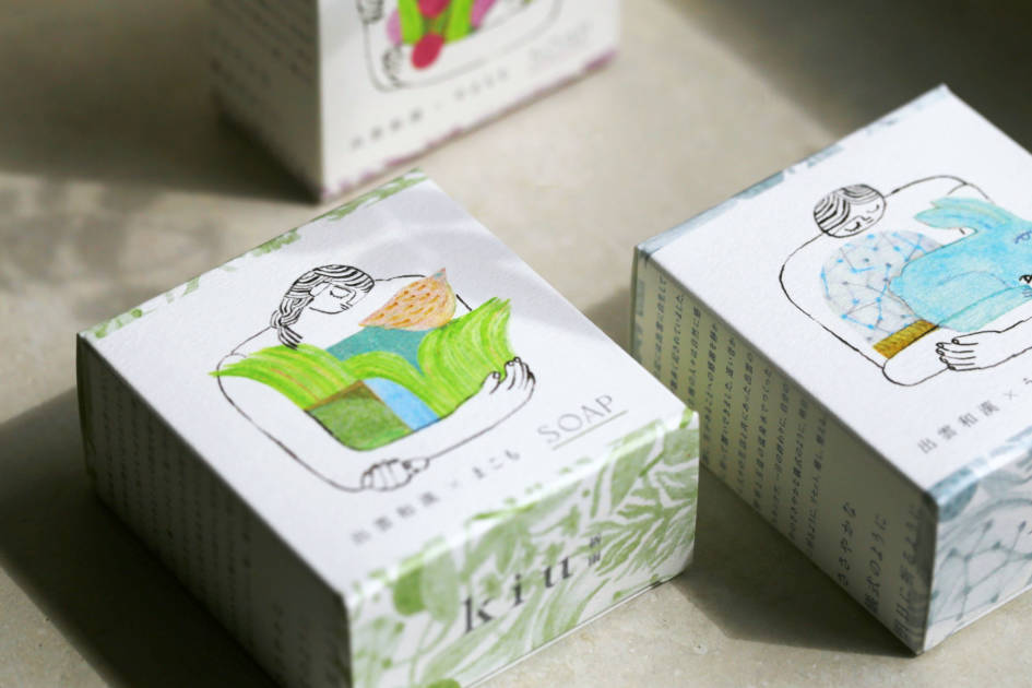 出雲和漢と玉造温泉水のスキンケアブランド「kiu祈雨」新発売サムネイル画像