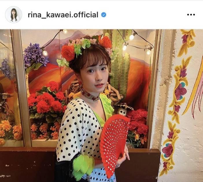 """「これはスゴイ」川栄李奈、色鮮やかな""""生花の髪飾り""""姿に反響「どこの国のお姫様かと」「芸術的」サムネイル画像"""