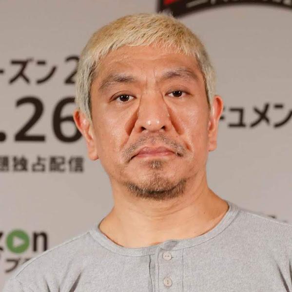 朝日奈央、松本人志が自宅を見た際のコメント明かしスタジオ爆笑「引っ越したい…」