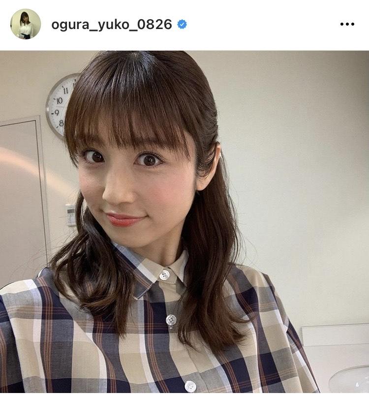"""「やっと伸びて…」小倉優子、産後8ヶ月の""""抜け毛改善""""を報告し「よかった」「 勇気出ます」"""