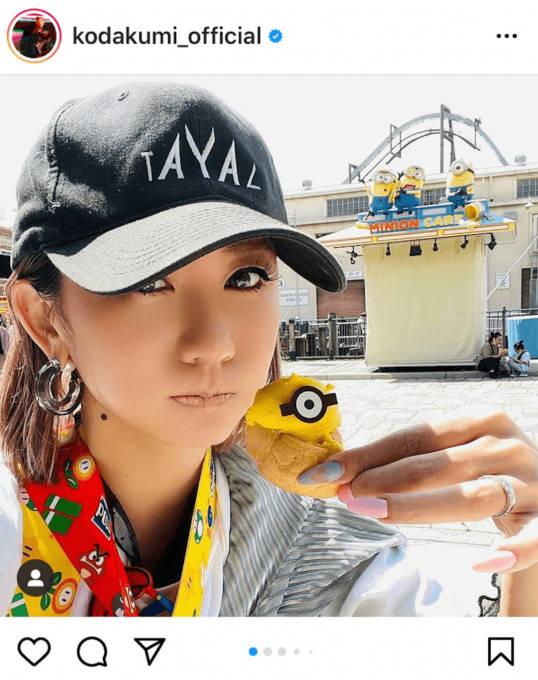 """倖田來未「痩せなきゃ…」""""丸みを帯びてきた""""体型の変化を明かすもファンからは「十分細い」の声"""