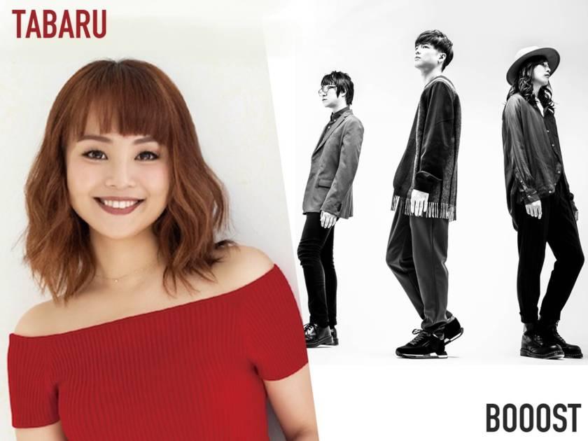BOOOST、TABARUの初カバーコラボ実現!2曲をYouTubeチャンネルにて公開サムネイル画像