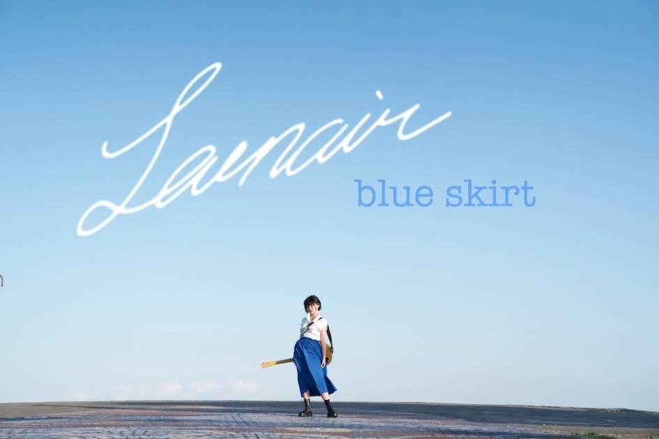 DJ Mass率いるNew Wave Mixtureバンド・リオネア、1st Song「blue skirt」を配信リリースサムネイル画像