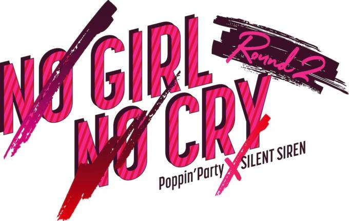 Poppin'Party×SILENT SIREN対バンライブ「NO GIRL NO CRY -Round 2-」5月1日(土)22時よりライブ配信決定