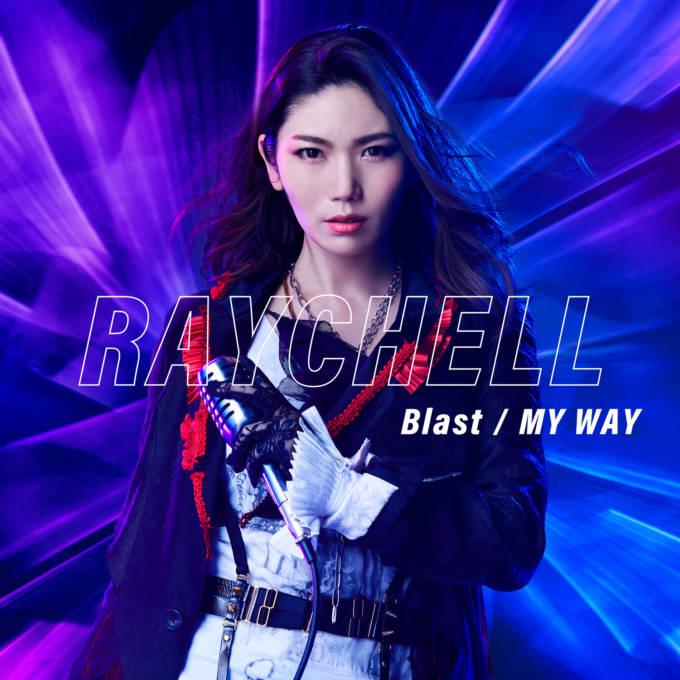 2020年にデビュー10周年を迎えたRaychellの新曲「Blast」「MY WAY」が配信開始