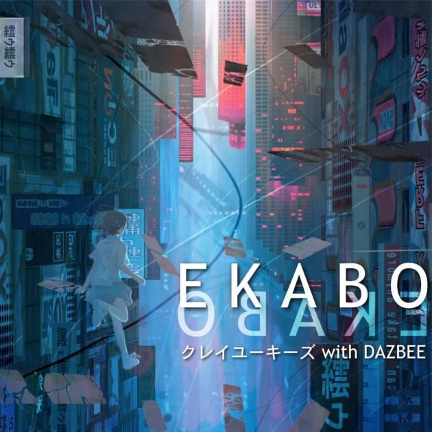 バンド・クレイユーキーズ、新曲『EKABO with DAZBEE』を4月20日に配信リリースサムネイル画像!