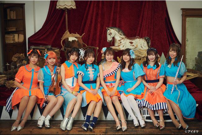 アイオケ、2ndシングル『革命のベルを鳴らせ』リリース決定&5大都市ツアー「Go To Live」も開催