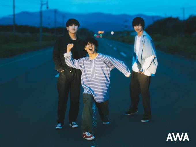 """3ピースロックバンド・KALMAが""""友達や恋人と車で聴きたい曲""""をテーマにプレイリストを「AWA」で公開"""