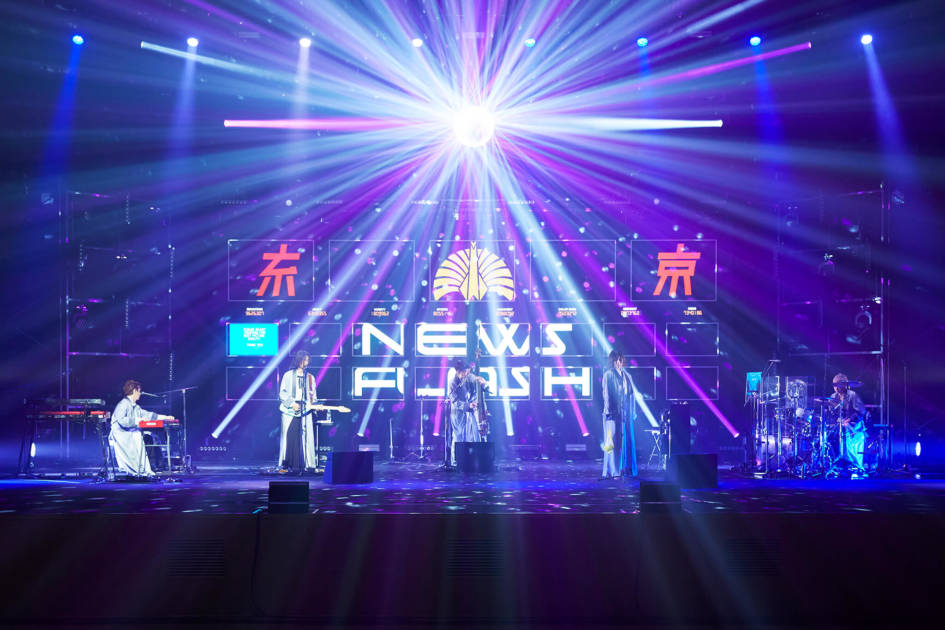 東京事変、最新の実演作品Blu-ray/DVD『2020.7.24閏vision特番ニュースフラッシュ』発売サムネイル画像