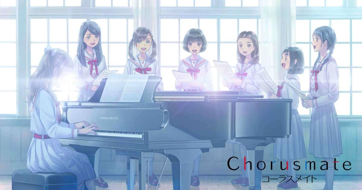 世界で1番地味な女子高生VTuber、「コーラスメイト -Chorusmate- 」がデビュー&合唱動画の配信をスタートサムネイル画像