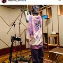 「どんどんキレイに…」倖田來未、パープルな髪色の顔アップSHOTに反響「カッコイイ」