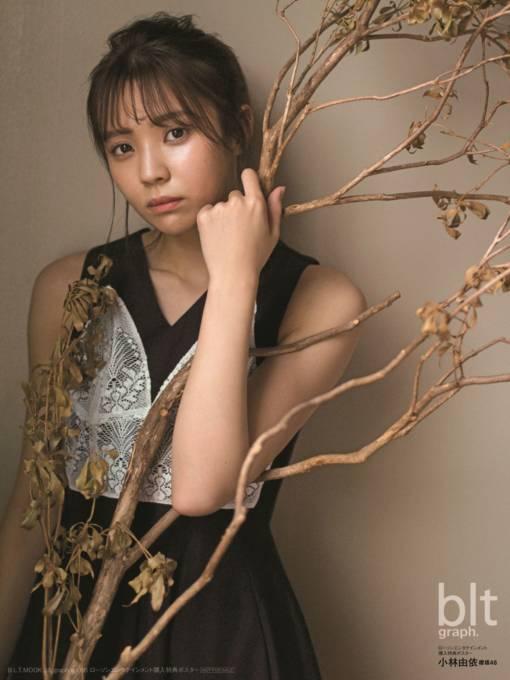 櫻坂46・小林由依、華奢BODY×透明感あふれる美肌SHOTを公開