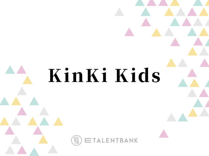 "KinKi Kids、V6坂本・長野・井ノ原への""頭が上がらない""思い明かす「感謝以上の感謝」"