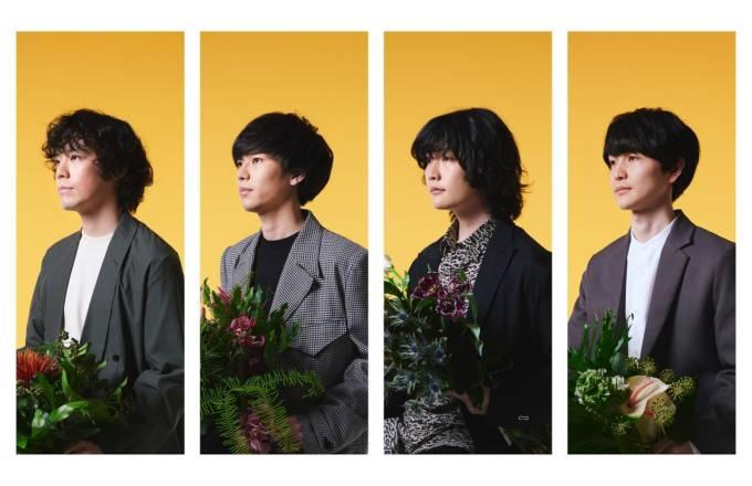 The Songbards、ミニアルバム『AUGURIES』レコ発ツアーを東名阪クアトロにて開催決定