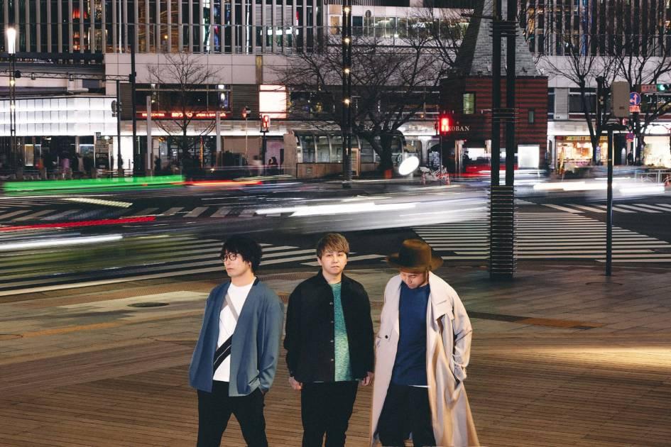 fox capture plan、9thアルバム『NEBULA』 から先行配信された「Meteor Stream」のMVを公開サムネイル画像