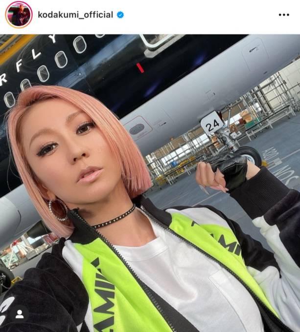倖田來未、ピンクな新ヘアカラーに反響「似合いすぎ」「ビジュアル最強」