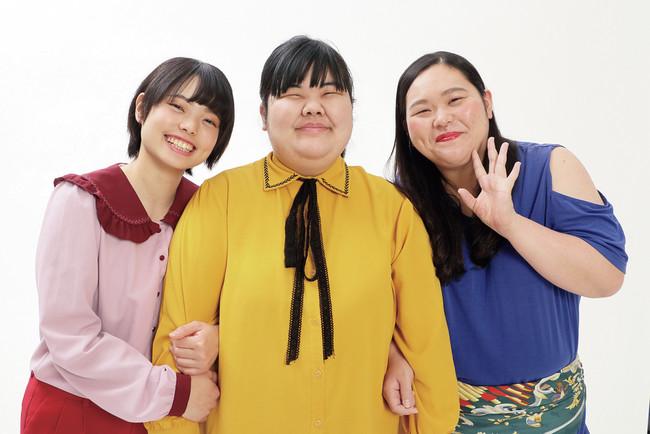 """ぼる塾・田辺、半年で""""30キロ減量""""した過去を明かす「自分は太ってて…」"""