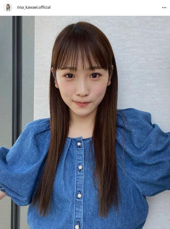 """川栄李奈、微笑みSHOT&""""微妙な変化""""を明かし反響「可愛いママさん」「分かった方、すごい」"""