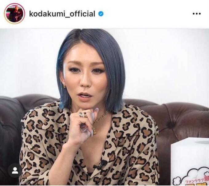 倖田來未「不摂生で…」体重増加を明かし「やばーーっ」