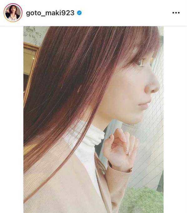 後藤真希、ルビーカラーへのヘアカラーチェンジ報告に反響「似合う」「めっちゃ綺麗」