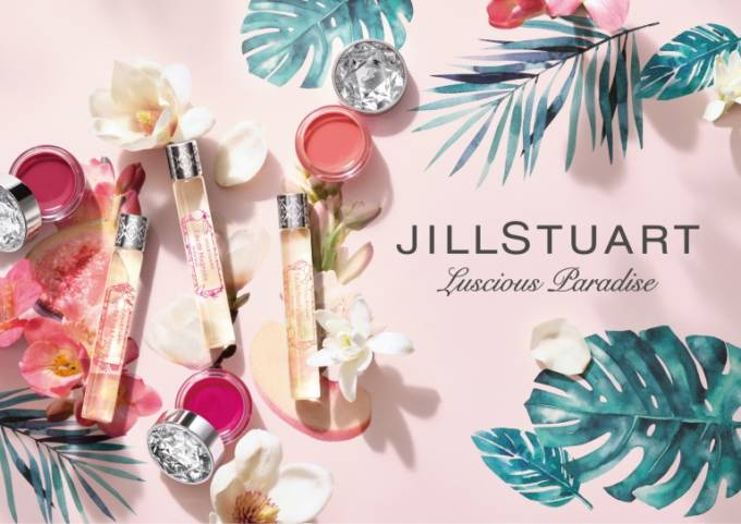 ジルスチュアート ビューティ、可憐な花々と芳しい果実が織りなす魅惑的な香り発売