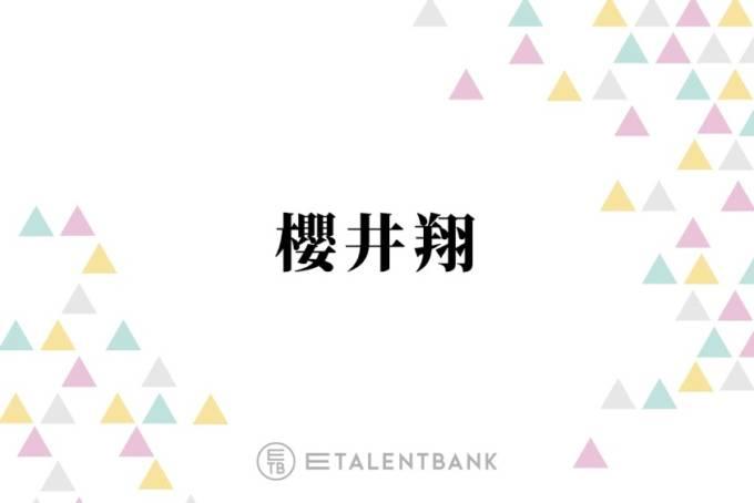 櫻井翔、二宮和也のYouTubeチャンネル開設に言及「ぶっちゃけ…」