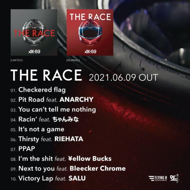 AK-69、6月9日リリースのニューアルバム『The Race』の全貌が発表サムネイル画像!