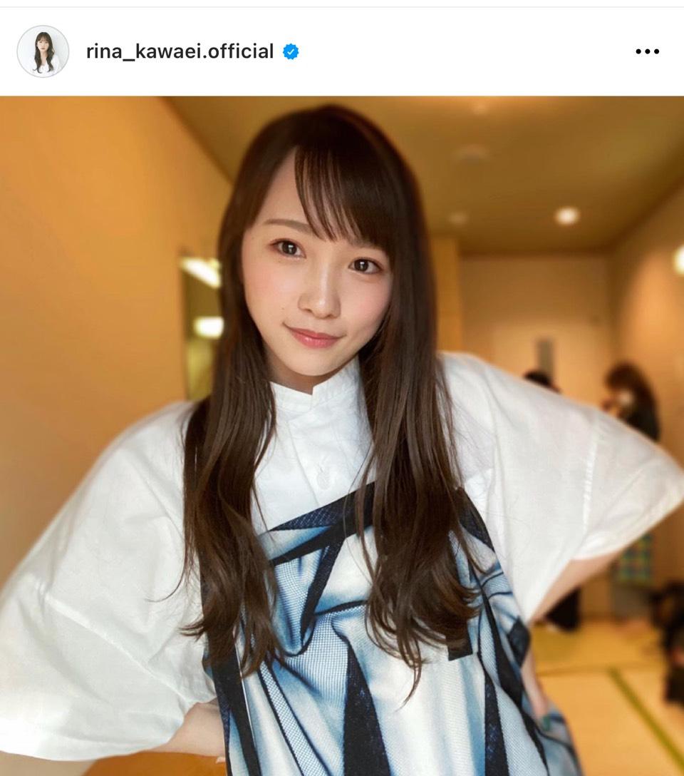 「超可愛い」川栄李奈、微笑みSHOT&個性派スニーカーを公開し反響「いつまでも若い」
