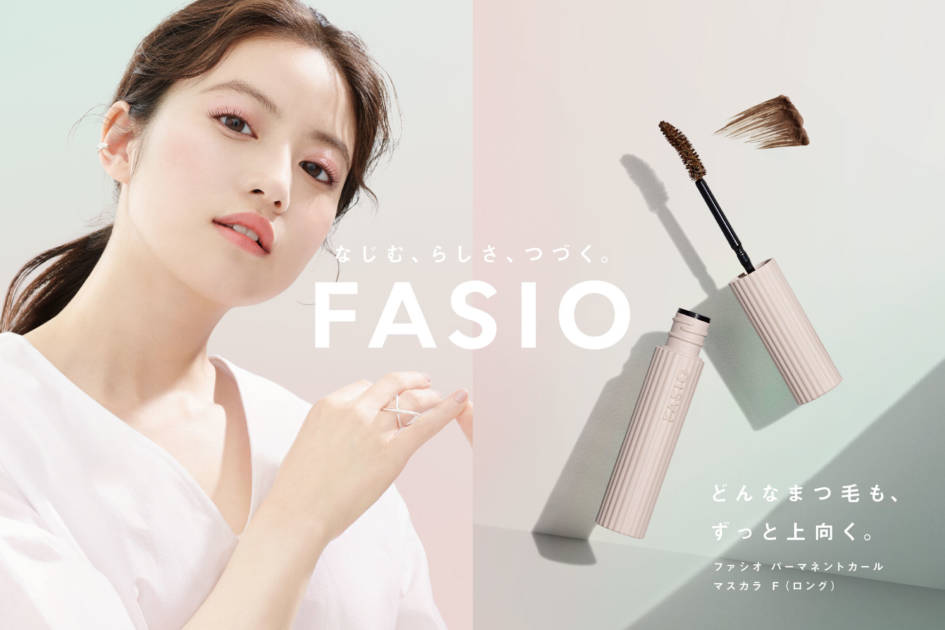 ファシオ、リブランディング後の新TVCMを公開&放映!今田美桜の美まつ毛と大人なまなざしにくぎ付けサムネイル画像!