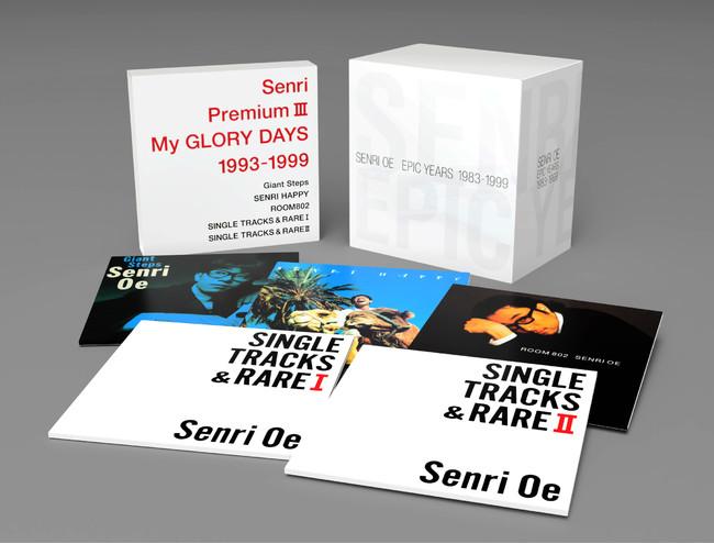 大江千里、EPIC時代の作品をまとめた最新リマスターCD-BOXシリーズ第3弾の発売が決定