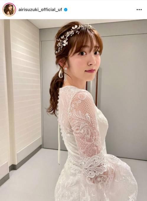 """鈴木愛理、""""まるで花嫁""""な白ドレス姿にファン反響「天使」「めちゃめちゃ綺麗」"""