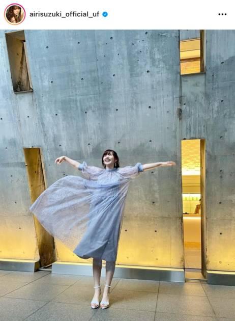 鈴木愛理、美スタイル際立つシースルーなワンピSHOTに反響「完璧すぎる」「めっちゃ可愛い」サムネイル画像!