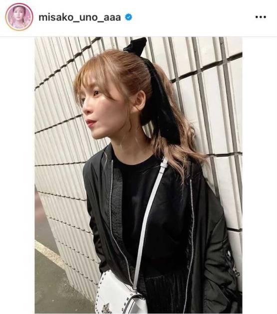 AAA宇野実彩子、ポニテ×モノクロコーデに絶賛の声「頭からつま先まで可愛い」「最高」サムネイル画像!