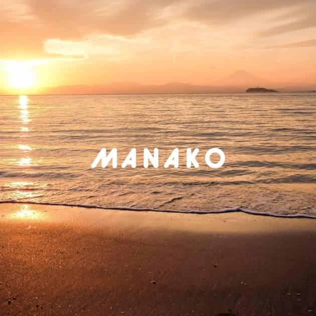 ネット界のカリスマ率いる大注目バンド・MANAKO、3rdシングルは「別れ」を歌った初のロックバラードサムネイル画像!