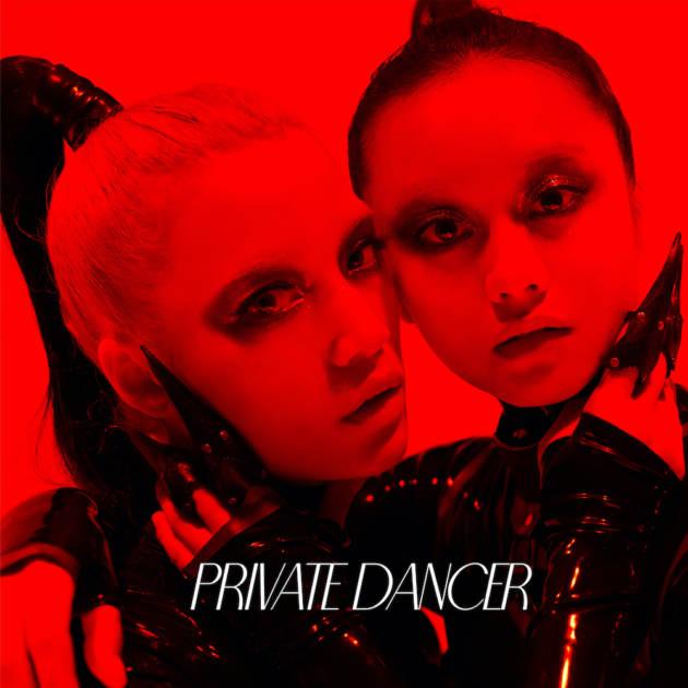 FEMM、Dua LipaやM.I.A.を手掛ける「ADP」をプロデューサーに迎えたデカダンスな新曲「Private Dancer」のMV公開サムネイル画像!