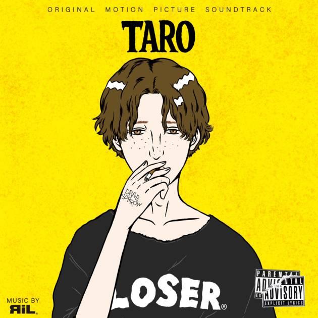 RiL、CAFFEINE BOMB ORGANICSより1st EP「TARO」リリースサムネイル画像!