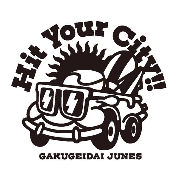 2次元と3次元を行き来する本格派ダンスボーカルグループ・学芸大青春「3rd LIVE TOUR'Hit your City!!'」全国4都市で開催決定サムネイル画像!