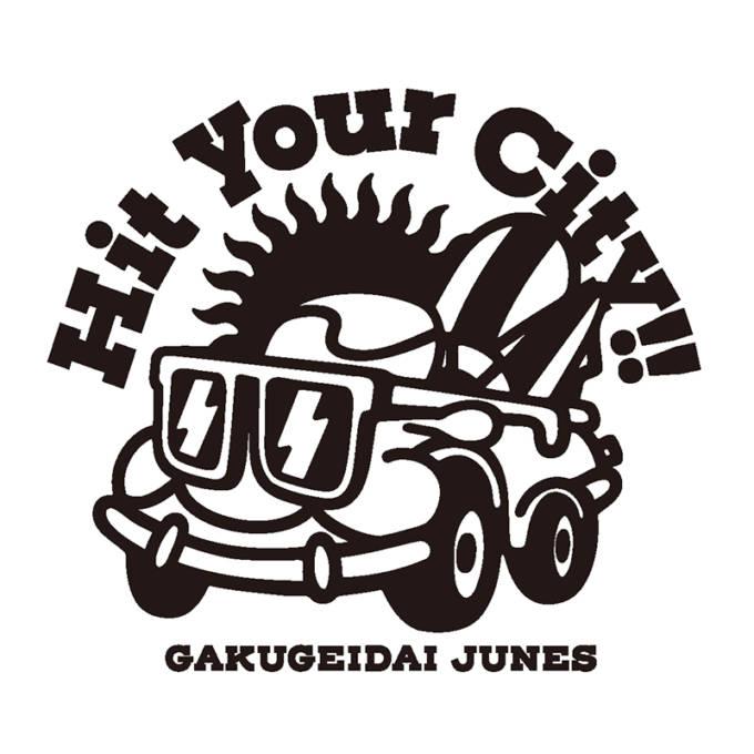 2次元と3次元を行き来する本格派ダンスボーカルグループ・学芸大青春「3rd LIVE TOUR'Hit your City!!'」全国4都市で開催決定