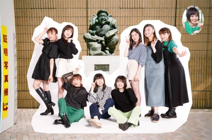 私立恵比寿中学、9人になったエビ中新曲も収録したベストソングを集めた「FAMIEN'21 L.P.」リリース決定
