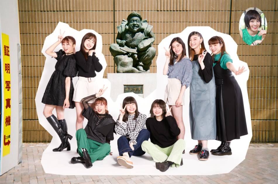 私立恵比寿中学、9人になったエビ中新曲も収録したベストソングを集めた「FAMIEN'21 L.P.」リリース決定サムネイル画像!