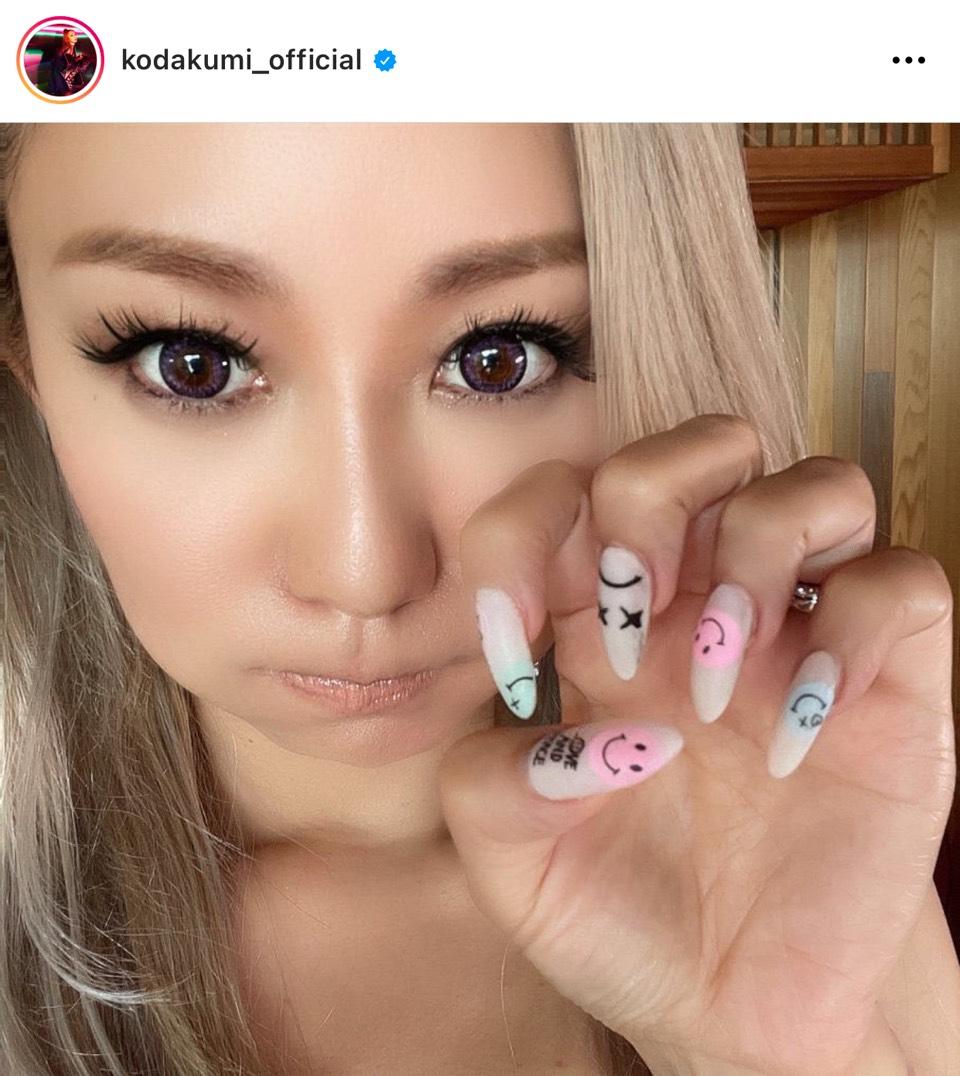 倖田來未、イメージと真逆?なNEWネイルを披露し反響「似合ってる」「真似したいです!」