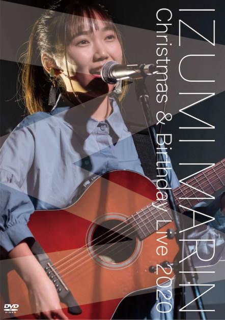 作詞作曲DTMを駆使するJK2シンガーソングライター泉真凜、16歳の誕生日ライブを初のDVD化&MV公開サムネイル画像!