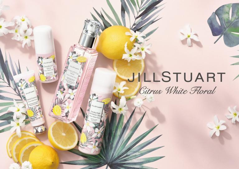 ジルスチュアート ビューティ、爽やかで甘酸っぱいシトラスホワイトフローラルの香りを限定発売サムネイル画像!