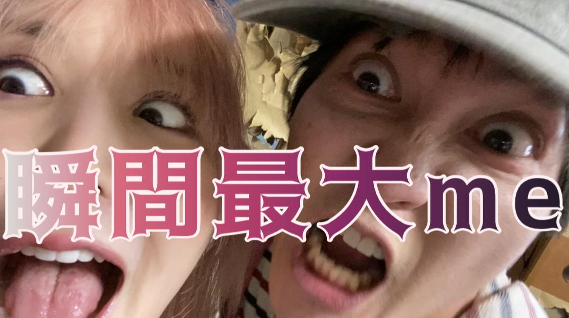 大森靖子、「瞬間最大me feat. の子(神聖かまってちゃん)」Music Video公開サムネイル画像!