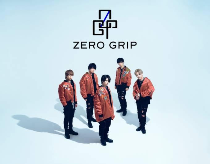 ZERO GRIP、1stミニアルバム「ZERO」9月7日リリース