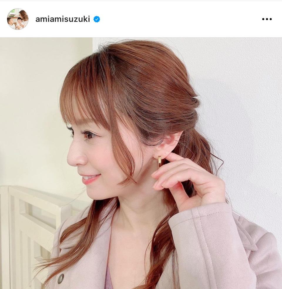 鈴木亜美、美スタイルのキュート&上品コーデに反響「いつも変わらぬ可愛さ」「大人カッコイイです」