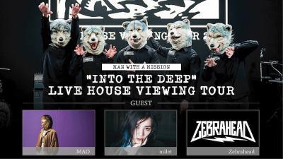 """ゼブラヘッド、""""MAN WITH A MISSION""""LIVE HOUSE VIEWING TOURにゲスト出演決定"""