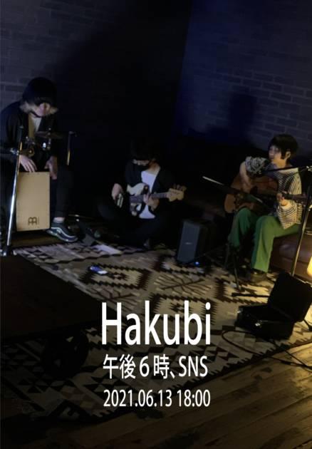 Hakubi、弾き語り生配信企画「午後6時、SNS」開催サムネイル画像!