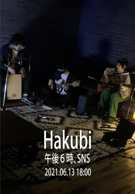 Hakubi、弾き語り生配信企画「午後6時、SNS」開催